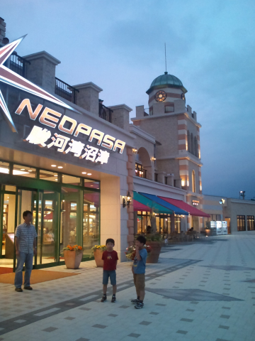 npsn02360.jpg