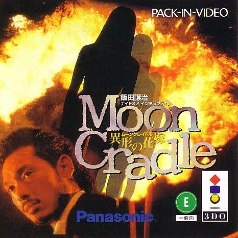 moon cradle.jpg