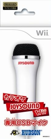 joysoundwii microphone.jpg