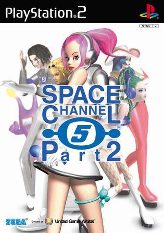 spacecannel5part2.jpg