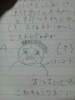 20121009_000052.jpg