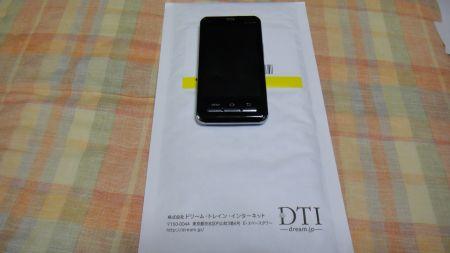DSC02705_450.jpg