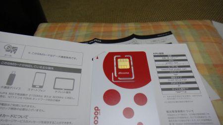 DSC02708_450.jpg