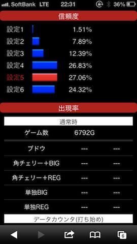 Evernote Camera Roll 20130409 094726