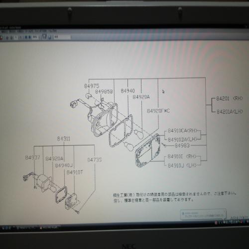 SN3O0987_convert_20131019170748.jpg