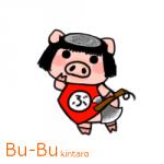 bubuk.png