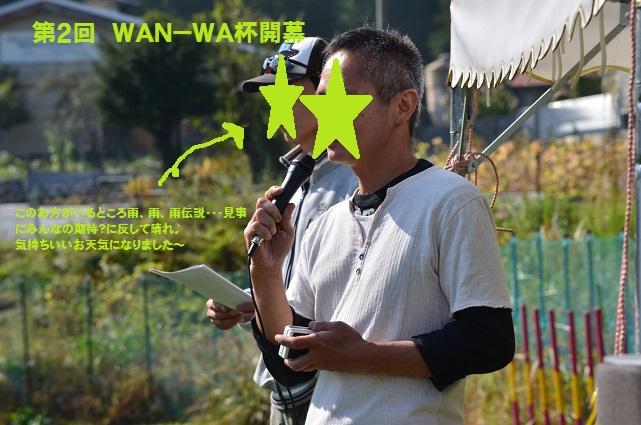 WAN-WACUP2013-10-12-2.jpg