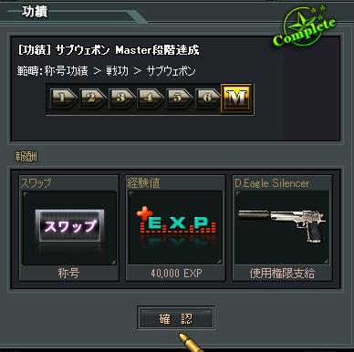 HGM.jpg