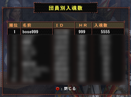 20120320-01.png