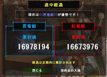 20120321-01.png