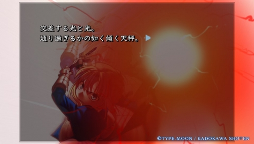 Vita版『Fate/hollow ataraxia』購入  (25)