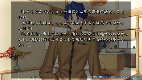 Vita版『Fate/hollow ataraxia』感想 (7)