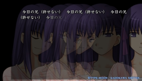 Vita版『Fate/hollow ataraxia』感想 (8)
