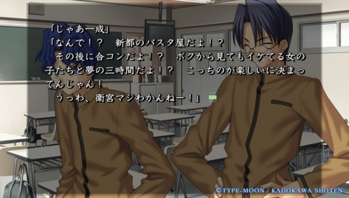 Vita版『Fate/hollow ataraxia』感想 (12)