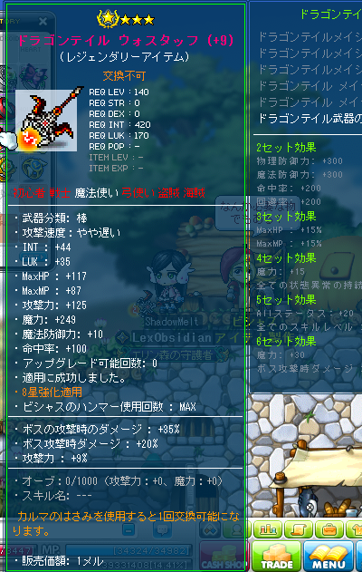 140_legendary.png