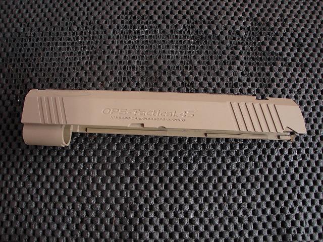 gun074.jpg