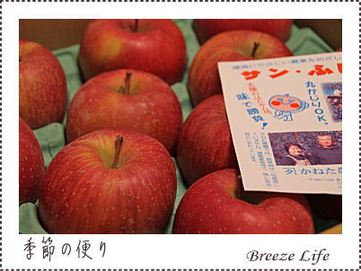 apple1412.jpg