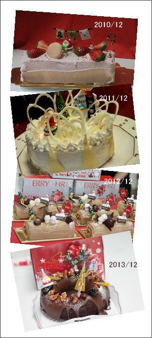 christmascake2010-2013.jpg