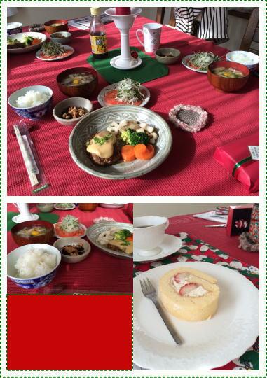 lunch141209.jpg