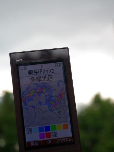 120528東京アメッシュ