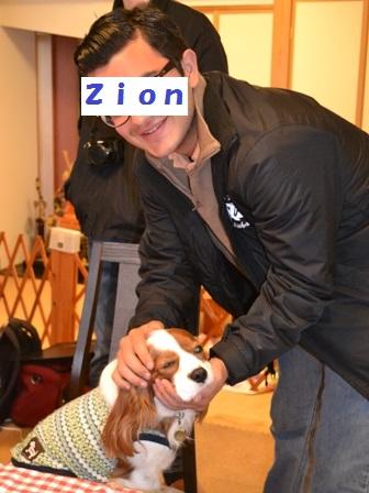 Zionとカノン