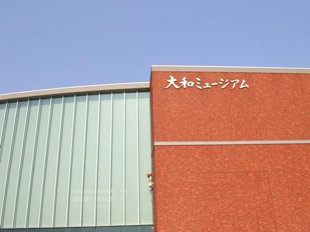 DSC_0243.jpg