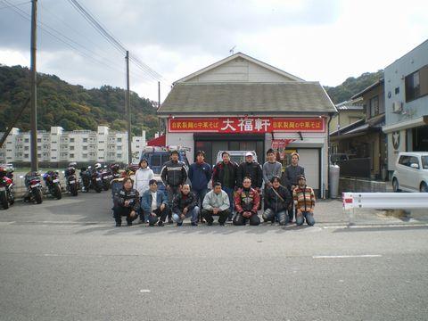 20121118006.jpg
