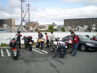 20130421ao2.jpg