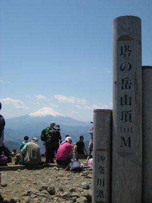 120505塔ノ岳