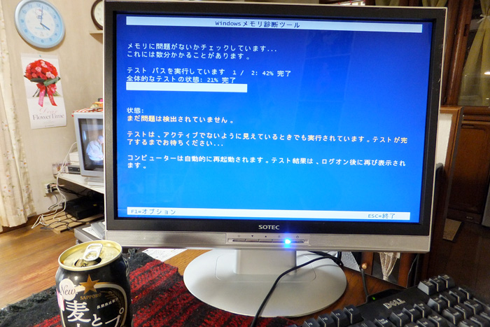 DSCF0810.jpg