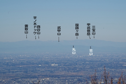 30tukuba4okuchichibusanmeiiri.jpg
