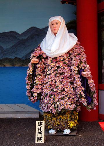 Japanese  fashion  model