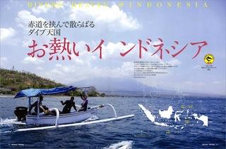 YOStoku1-1.jpg
