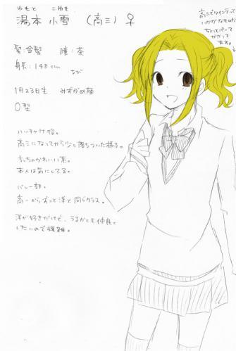10__R.jpg