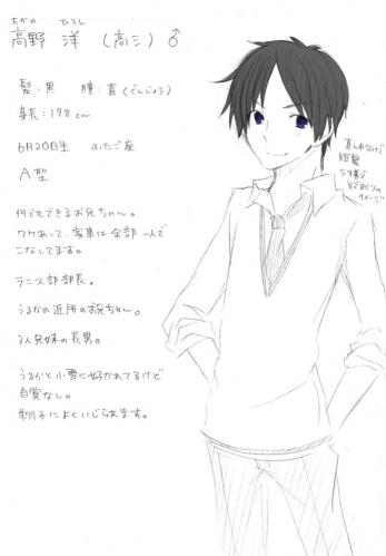 11__R.jpg