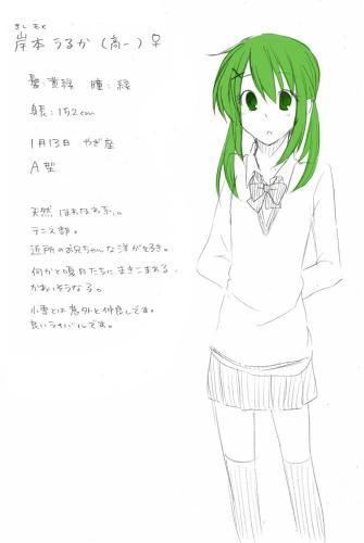 4__R.jpg