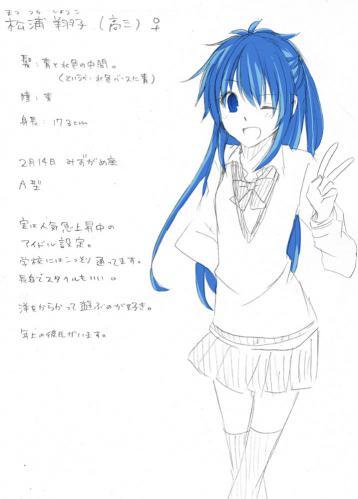 5__R.jpg