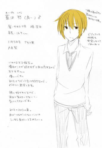 8__R.jpg