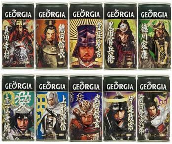 #1008ジョージア