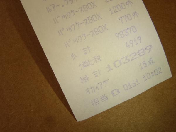 P7151693_convert_20120715153243.jpg