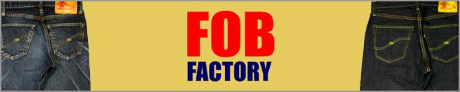 fob_factory1136.jpg