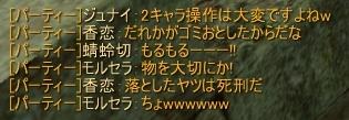 2013-06-30 01-59-42