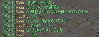 2013-07-02 20-05-343