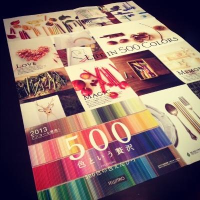 500colors1.jpg