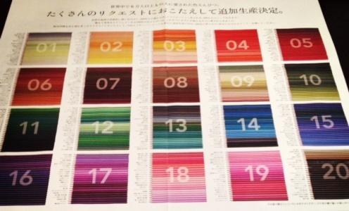 500colors2.jpg