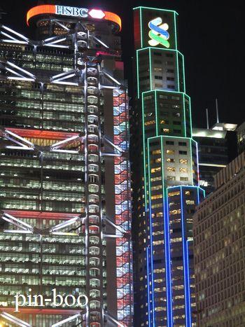 9.27香港1