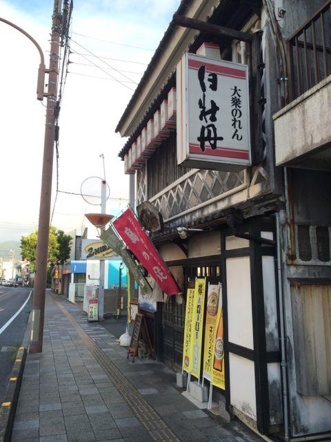 2013_09_21_hakubotan10