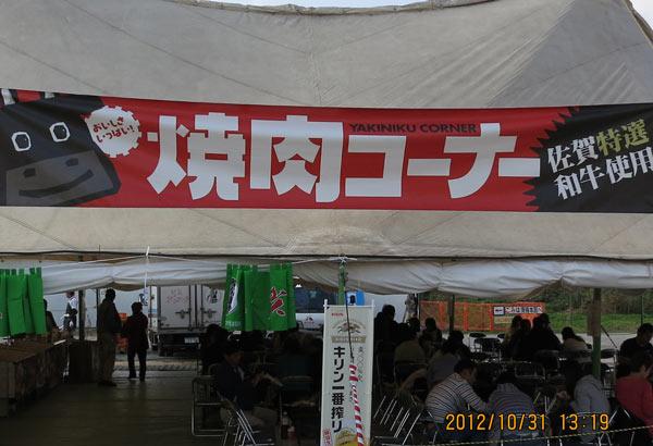 11a20121031_0.jpg