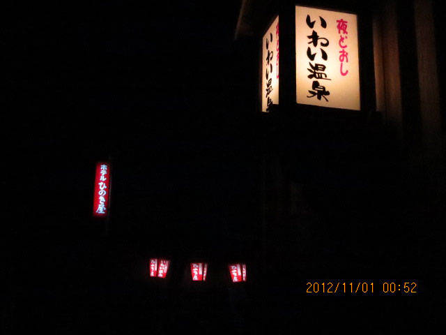 11a20121101_0.jpg