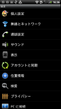 HTC_EVO_JP③